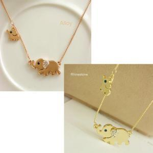 Fashion Cute Rhinestone Elephant Pe..