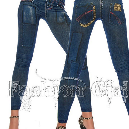 Fashion Personality Denim Leggings Library